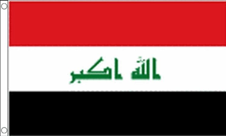 Vlag Irak Irakese vlaggen 90x150cm Best value