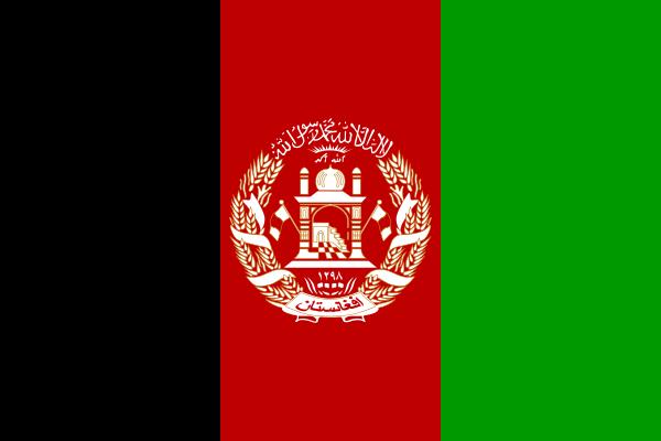 Vlag Afghanistan   Afghaanse vlaggen 150x225cm