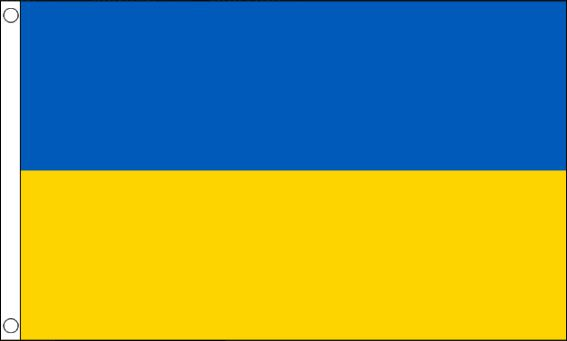 Oekraïense vlag | Oekraïne vlaggen Ukraiene 60x90cm Best Value