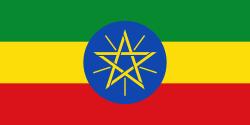 vlag Ethiopië, Ethiopische vlaggen 100x150cm