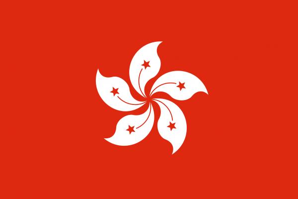 Vlaggetje Hong Kong