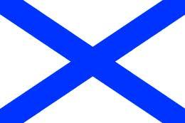 Vlag Katwijk (voormalige) Katwijker vlaggen 100x150cm