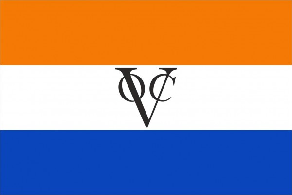 vlag VOC Verenigde Oost Indische Compagnie 150x225cm Oranje variant