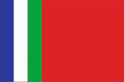 vlag Molukken Molukse vlaggen 70x100cm RMS