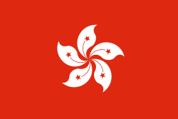 vlag Hongkong | Hongkongse vlaggen 150x225cm mastvlag