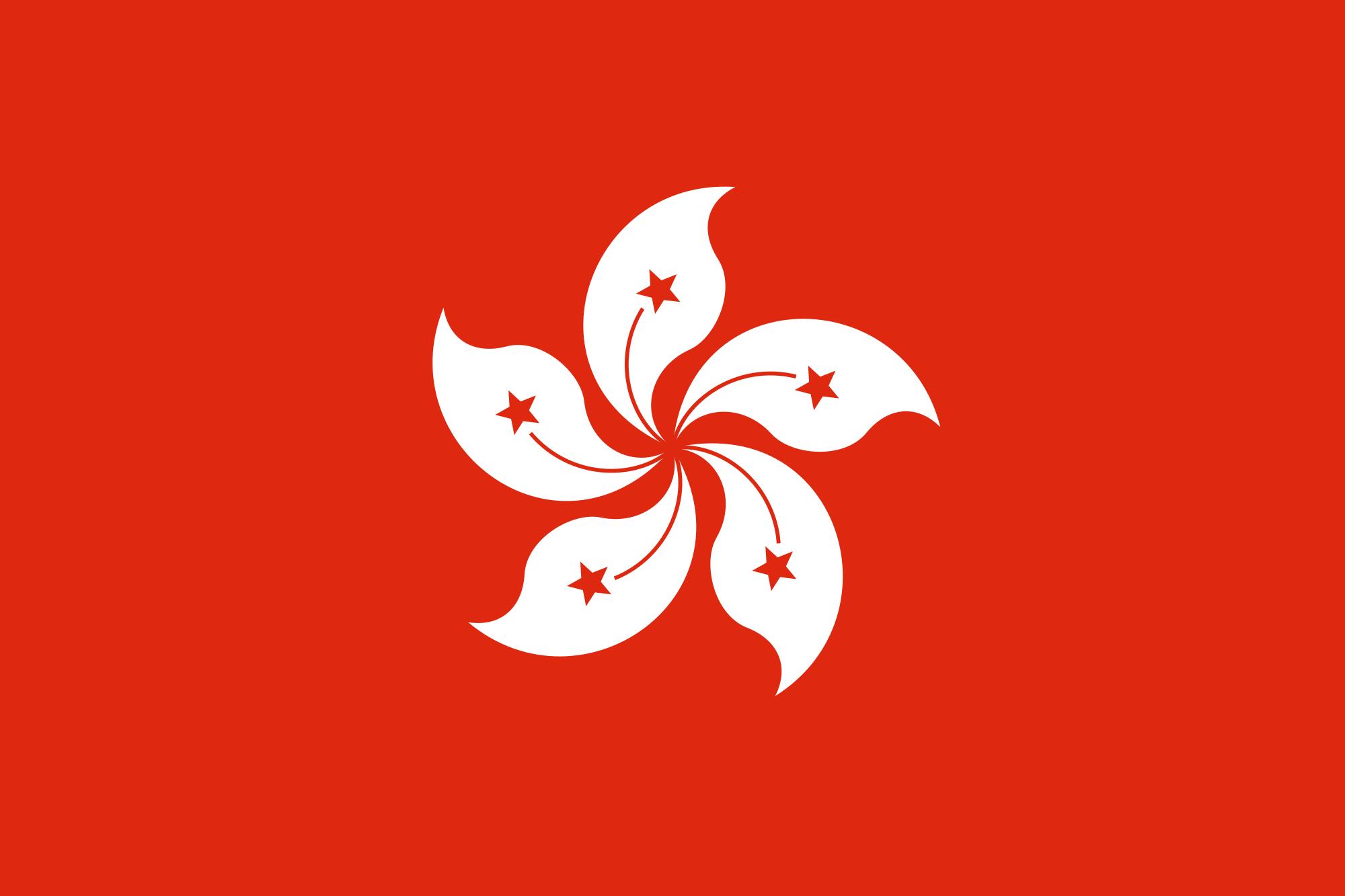 Hongkongse vlag | vlaggen HongKong 90x150cm Best Value