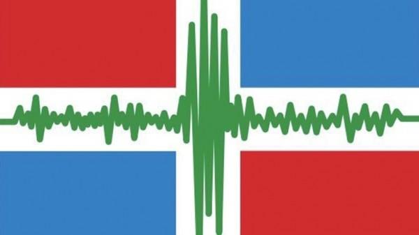 Groninger Aardbevingsvlag Groningen 20x40cm