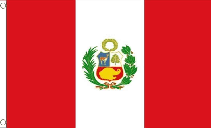 Vlag Peru met Wapen I Peruaanse vlaggen 90x150cm Best Value