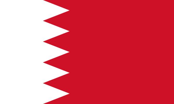 tafelvlaggen Bahrein 10x15cm   Bahreinse tafelvlag