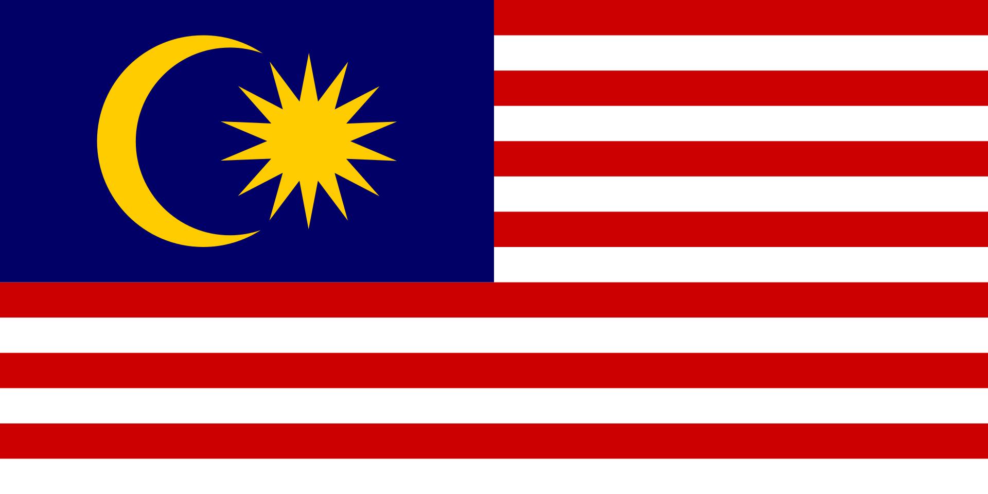 vlag Maleisië | Maleisische vlaggen 200x300cm mastvlag
