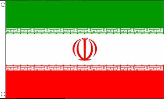 Iranese vlag | vlaggen Iran 60x90cm Best Value