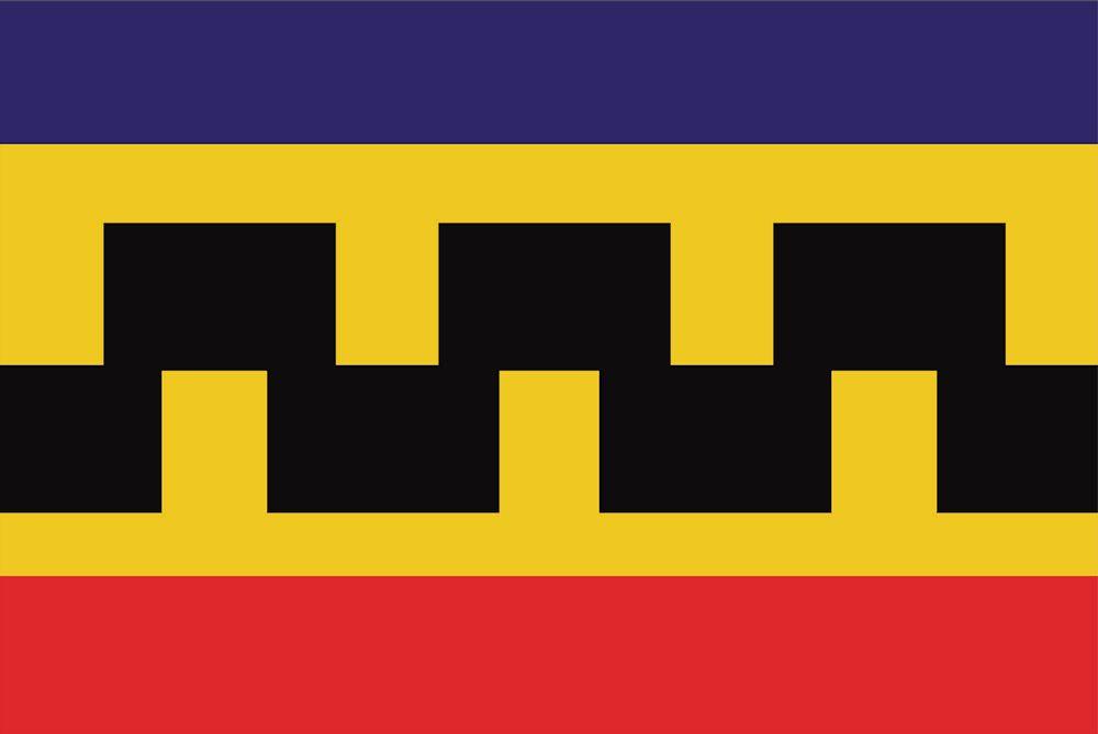 Vlag gemeente Vinkeveen   Vinkeveense vlaggen 30x45cm