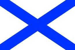 Vlag Katwijk Katwijker vlaggen 70x100cm (voormalige Katwijkse vlag)