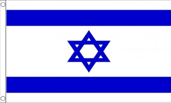 vlag Israel | Israelische  vlaggen 150x240cm Best Value