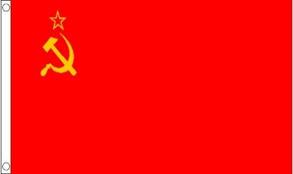 Vlag ussr, Sovjet Unie, CCCP 150x240cm xxl Best Value
