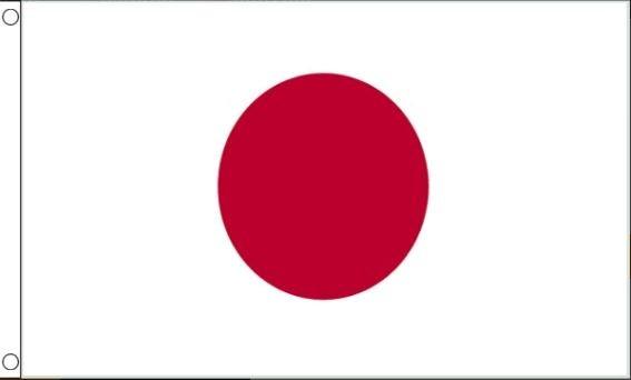 vlag Japan   Japanse vlaggen 60x90cm Best Value