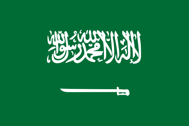 Saudische vlag | vlaggen Saoedi Arabië 100x150cm