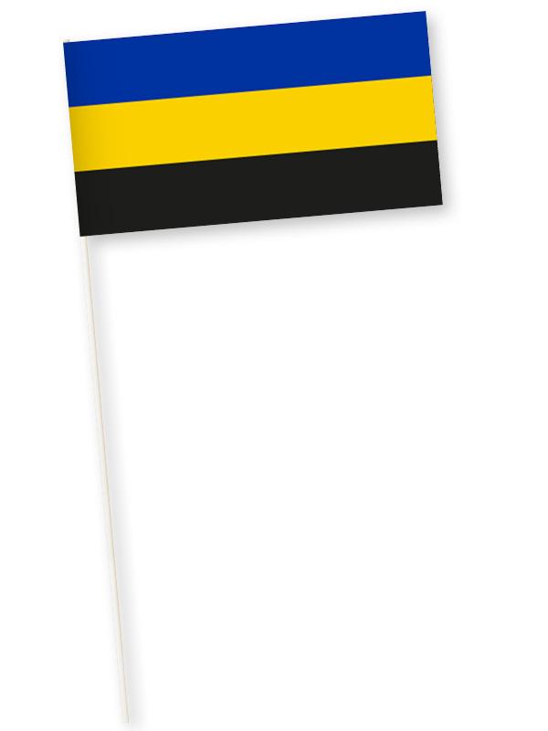 Zwaaivlag Gelderland, Gelderse zwaaivlag 11x21cm