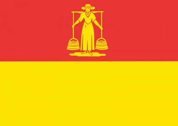 Vlag gemeente Huizen | Huizer vlaggen 20x30cm