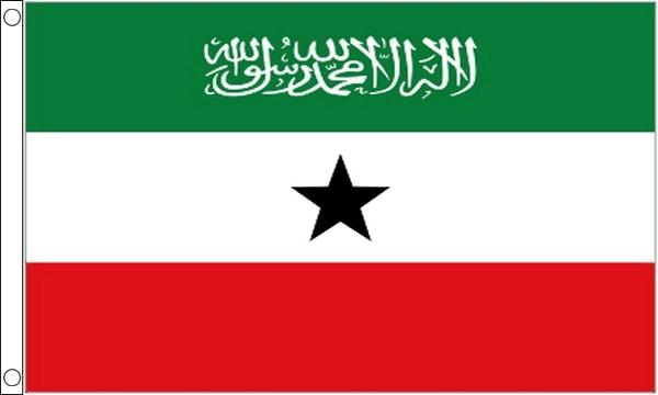 Vlag Somaliland 60x90cm