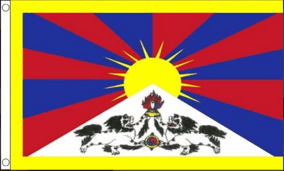 vlag Tibet 90x150cm Best Value