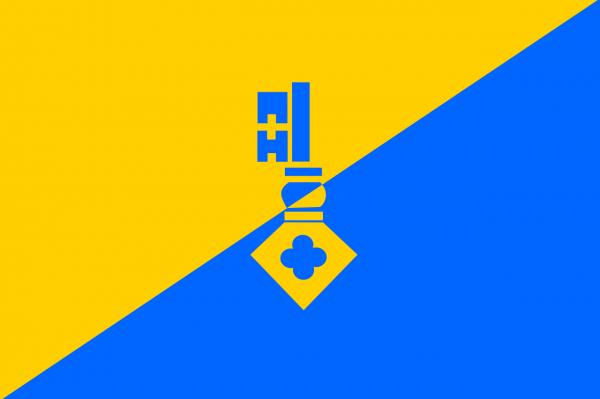 Grote vlag Gilze en Rijen