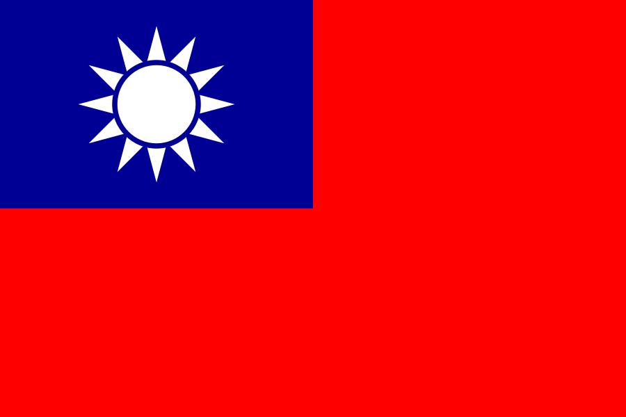 tafelvlaggen Taiwan 10x15cm | Taiwanese tafelvlag