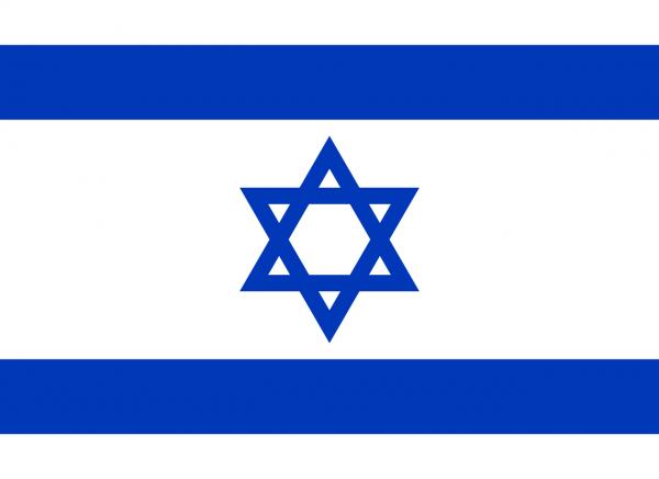 Vlag Israel 100x150cm Glanspoly