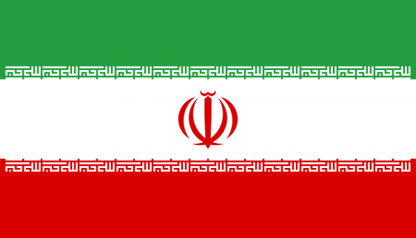 Vlag Iran 100x150cm Glanspoly
