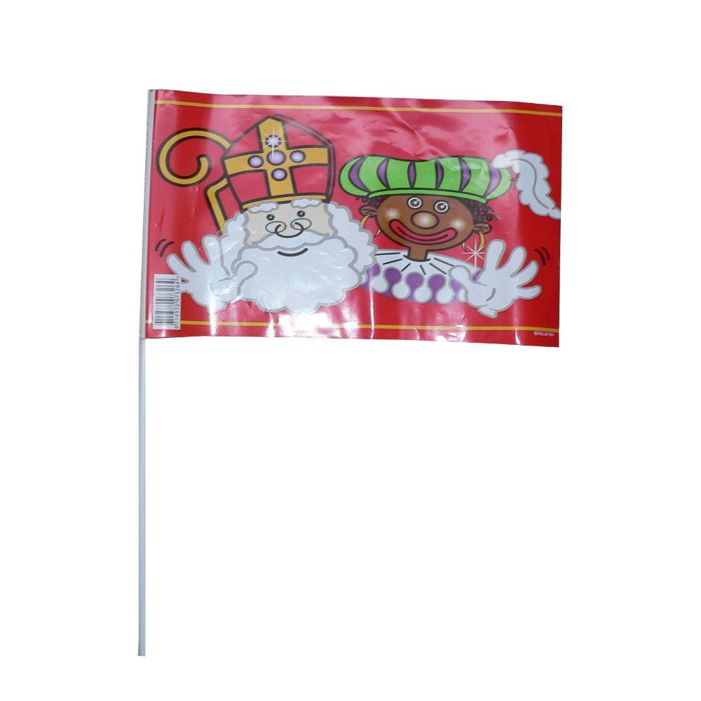 Sinterklaas zwaaivlaggetjes welkom