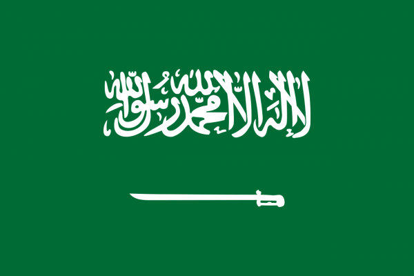 Tafelvlag Saoedi-Arabie met standaard
