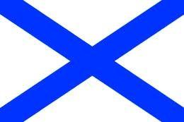 Vlag Katwijk voormalige Katwijker vlag 30x45cm