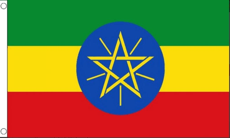 Vlag Ethiopië met Ster 90x150cm Best Value