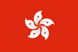 tafelvlaggen Hongkong 10x15cm   Hongkongse tafelvlag