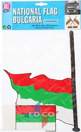 Stickers vlag Bulgarije, 4 stuks
