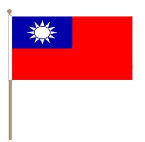 zwaaivlag Taiwan 30x45cm, stoklengte 60cm