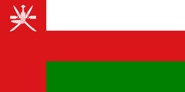 Omaanse vlag | vlaggen Oman 100x150cm gevelvlag