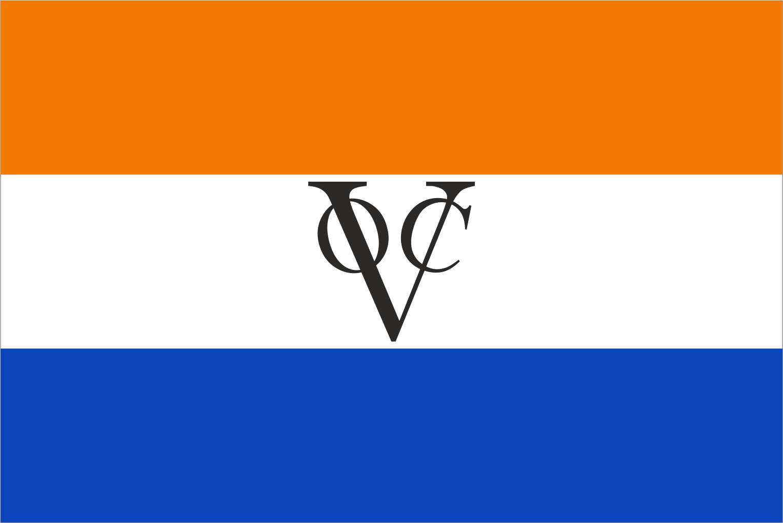 voc-vlag-oranje-blanje-blue-oostindische-compagnie.jpg