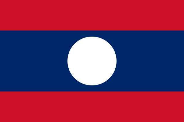 Laotiaanse vlag | vlaggen Laos 100x150cm gevelvlag