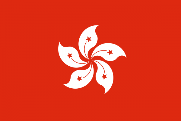 Vlag Hongkong 100x150cm Glanspoly