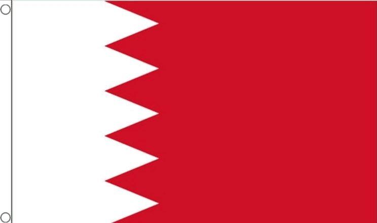 Bahrein vlag | Bahreinse vlaggen 60x90cm Best Value