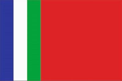 autovlag Molukken Molukse vlaggen 30x45cm RMS