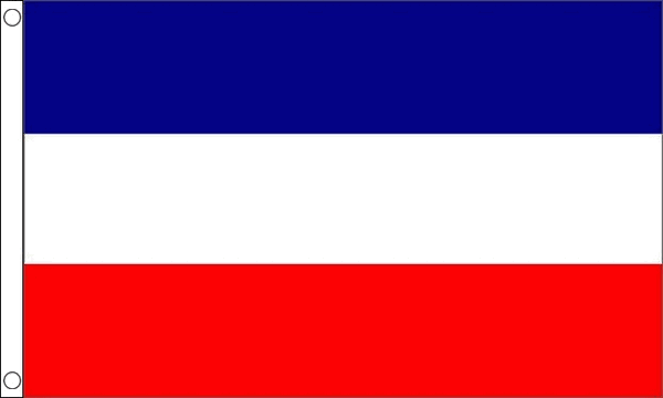 Vlag Joegoslavie 90x150cm | Best Value