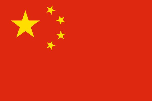 Chinese vlag   vlaggen China 20x30cm gastenvlag