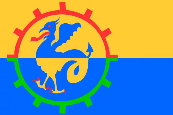 Grote vlag Beesel