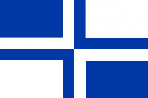 Grote vlag Sint-Michielsgestel