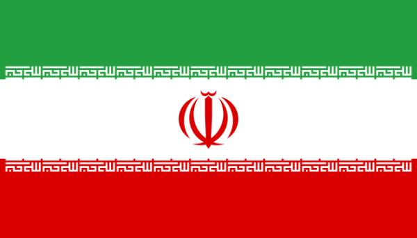 vlag Iran | Iranese vlaggen 200x300cm mastvlag