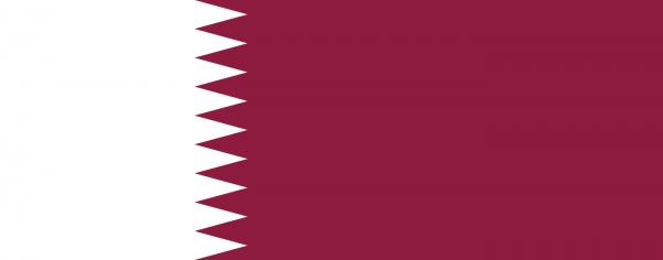 Qatarese vlag | vlaggen Qatar 100x150cm gevelvlag