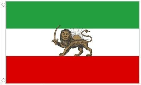 Vlag Oud Iran (Perzië) 60x90cm Best Value