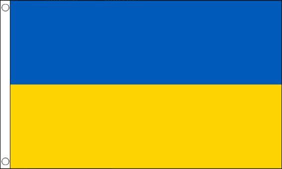 vlag van Oekraïne | Oekraïense vlag 90x150cm Best Value